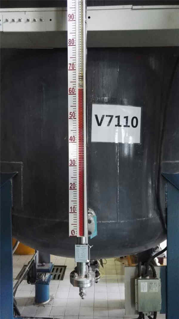 Magnetic Level Indicator appiled in Lier Chemical Group