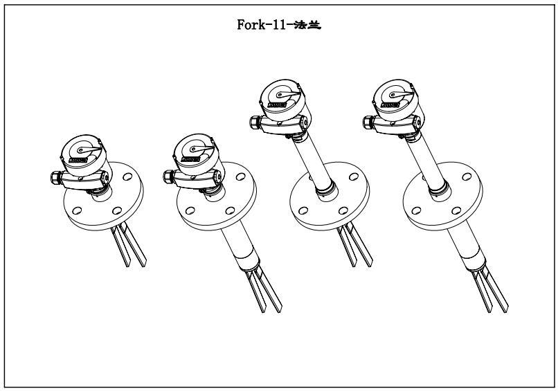 Fork-11防爆型音叉料位开关尺寸图(法兰)
