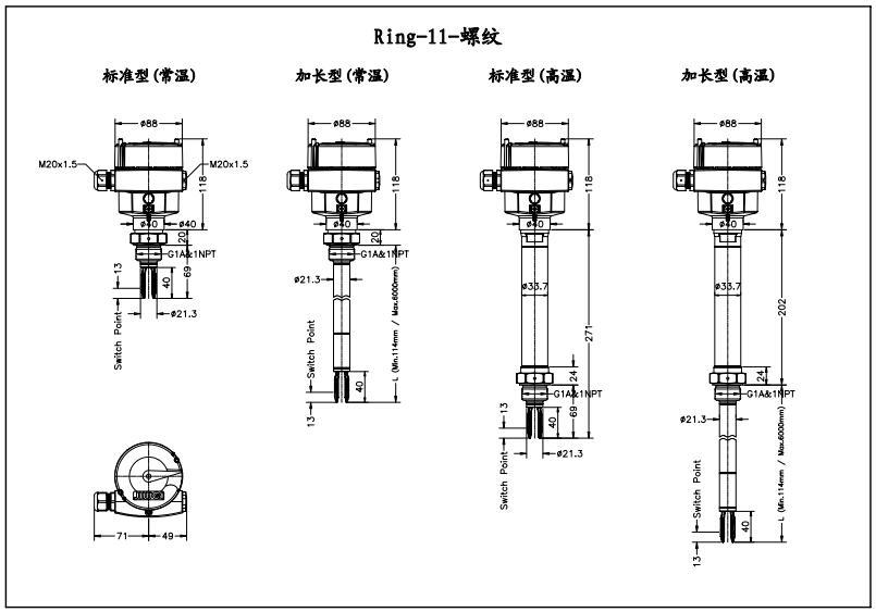 Ring-11防腐型音叉液位开关产品尺寸图(螺纹)