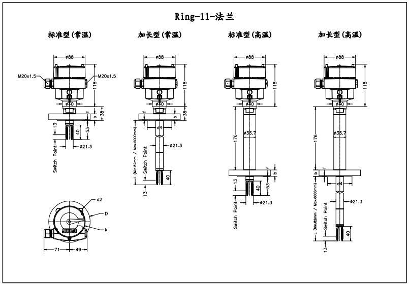 Ring-11高压防护型音叉液位开关产品尺寸图(法兰)